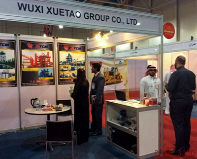 Xuetao Group